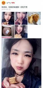妹子的眉毛是拿蜡笔画的吗?