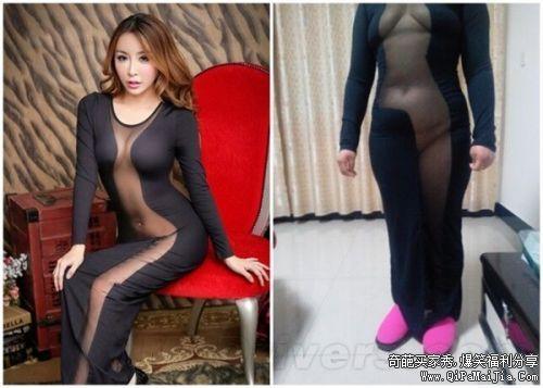 柳岩同款大姐没HOLD住啊!这张照片一发这件衣服估计 从此再无销量了。。。