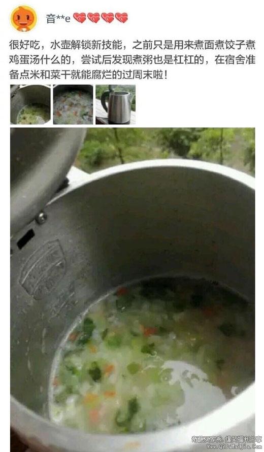 很好吃,水壶解锁新技能