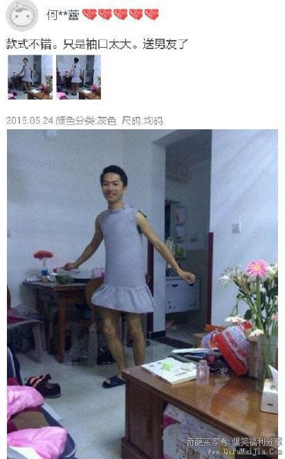 感觉你男友穿着好合适啊,特别是胸围,这连衣裙就是给他买的吧。。。