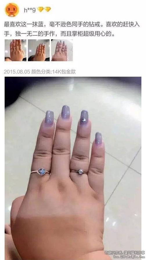 就想知道这戒指是怎么戴上去的