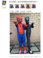 好可爱的蜘蛛侠和蝙蝠侠