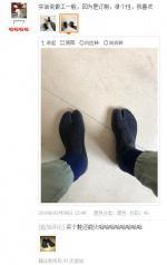 分趾鞋穿起来好像鸭掌啊!