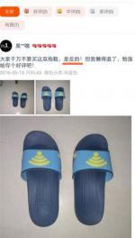 嗯……鞋子是反的↓两只都是反的