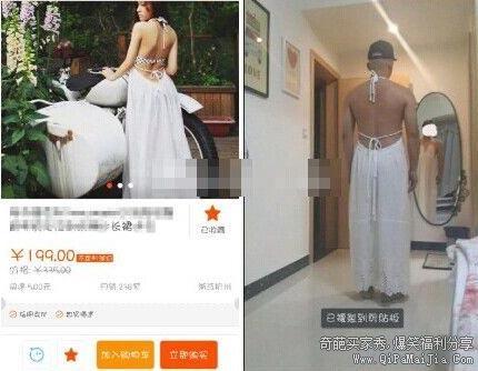 遇见如此穿连衣裙白衣飘飘的壮汉买家秀,不知道卖家心里飘过了多少草泥马?