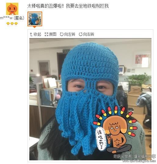搞笑的章鱼帽子