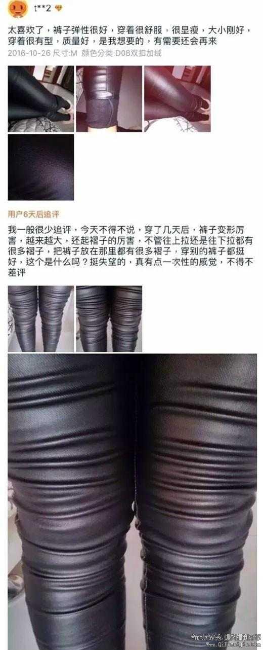 皮裤穿除了麻绳的视觉。。。