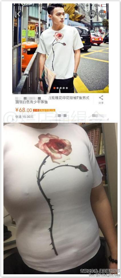 T恤穿的好有立体感