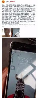 走心买家为晒图把手机摔了