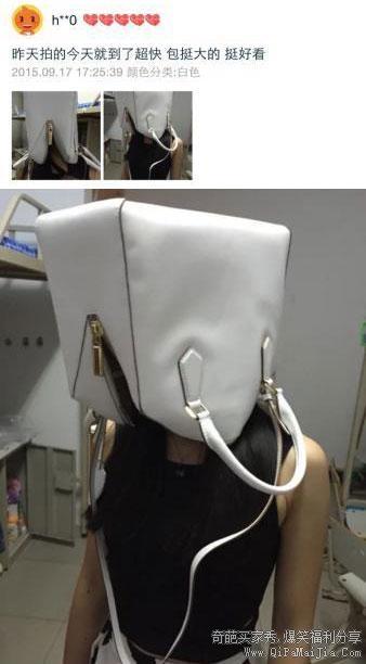 把包包戴在头上的买家秀