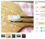 以为是米饭居然是胸针