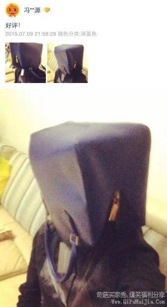 又一个戴在头上晒包包