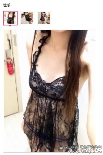 这。。睡衣的买家秀应该是走光了吧。。。两个黑葡萄。。。
