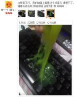 键盘清洁泥太热化了?