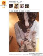 带着猫面具吓喵星人