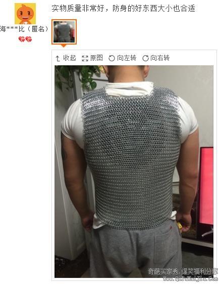 英雄,来件银鳞胸甲不?