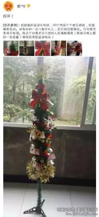 这是圣诞树还是。。。圣诞棒???