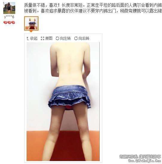 后面的人偶尔会看到内裤