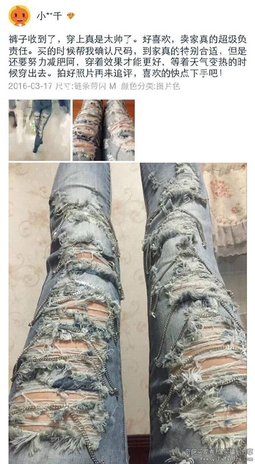 裤子太帅了,有一种想抠的冲动!