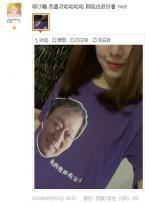 明哲,我就要买T恤