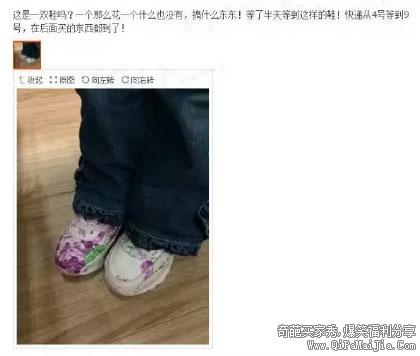 一双鞋子花纹差距大成这样也是没谁了。。。