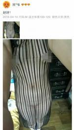 这衣服晒的着实要给个好评!