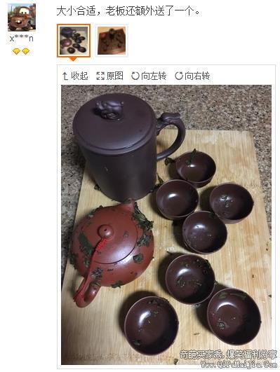 看到这样的茶杯不淡定了