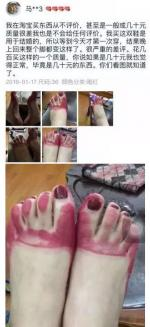 买家秀鞋子是油漆没干啊?
