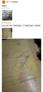 是江湖上失传已久的印花凉席?